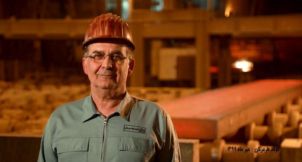 گزارش عملکرد ۶ ماهه شرکت فولاد هرمزگان در سال ۹۹
