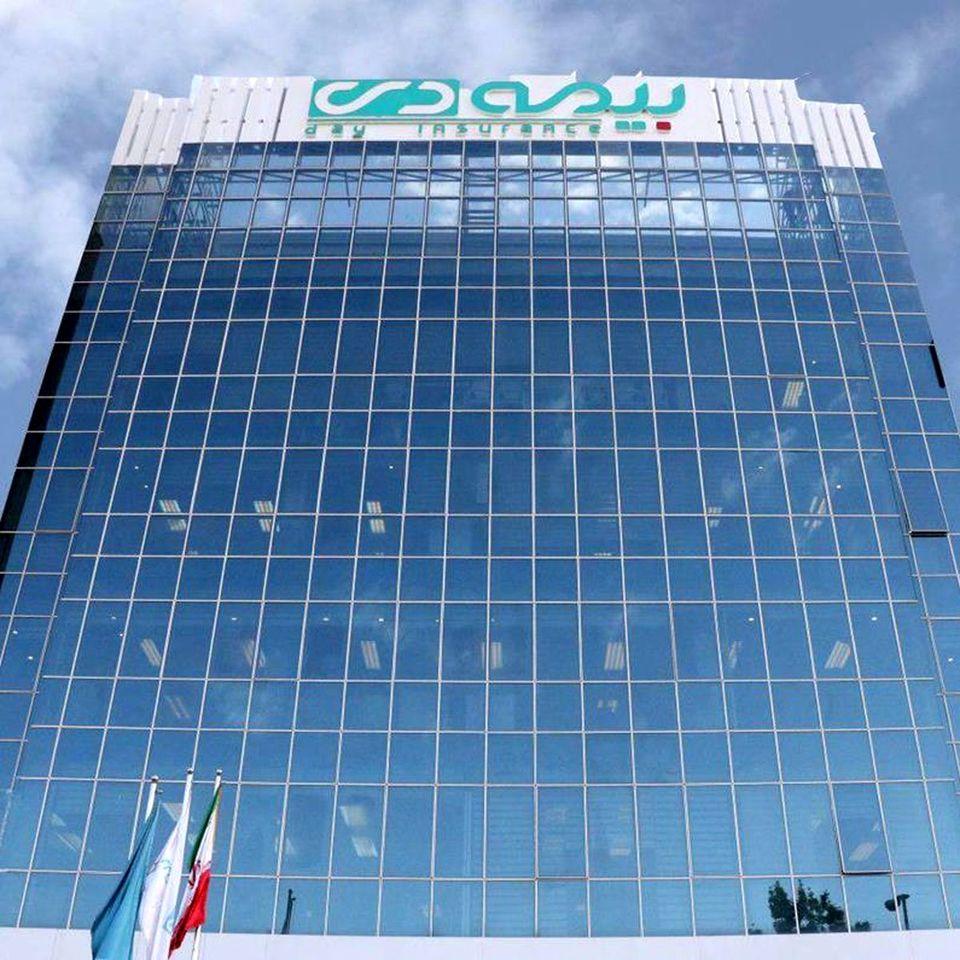 شرکت بیمه دی جهت افزایش سرمایه از سوی سازمان بورس مجوز گرفت