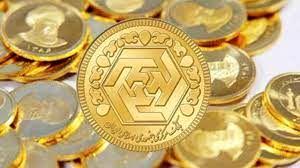 قیمت سکه و طلا در بازار امروز 24 مهرماه | قیمت سکه سقوط کرد