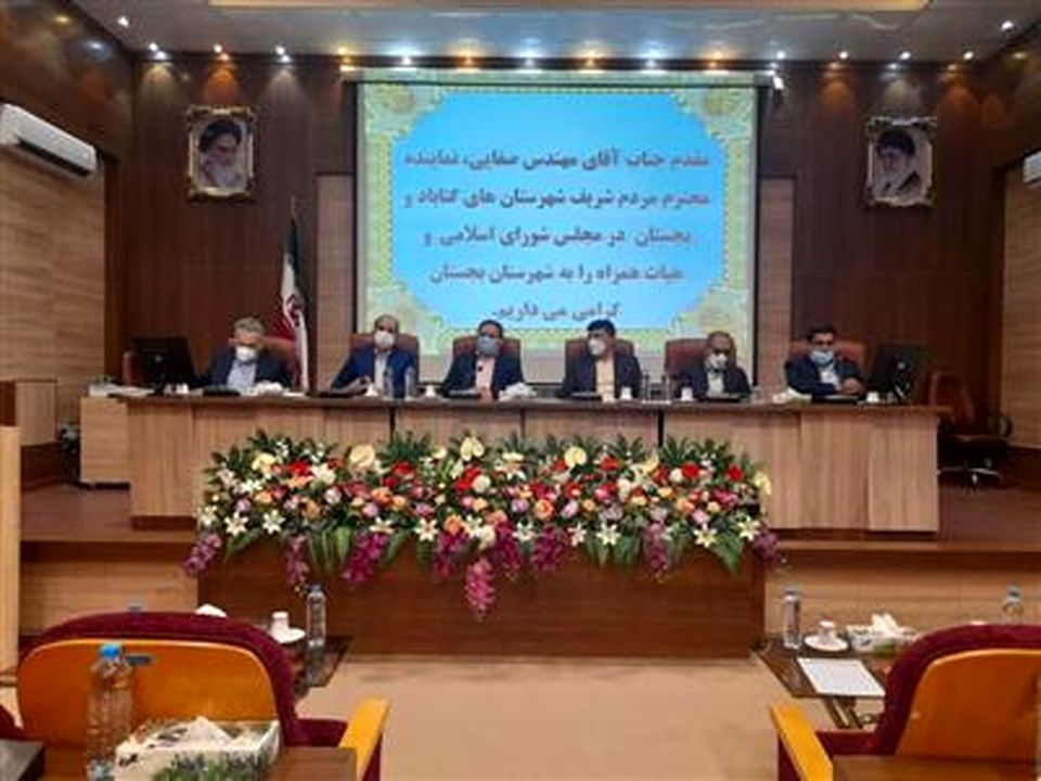 اختصاص ۱۶۰ هزار میلیارد ریال به طرحهای استان خراسان رضوی توسط بانک صنعت ومعدن