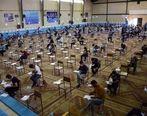 آزمون استخدامی شرکت یادآوران خلیج فارس بهزودی برگزار میشود