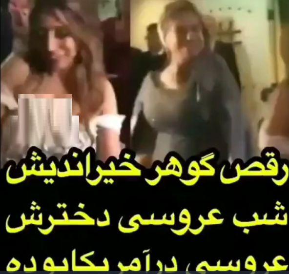 رقص عربی / گوهر خیراندیش یاد دوران رقص هندی و عربی اش افتاد + فیلم