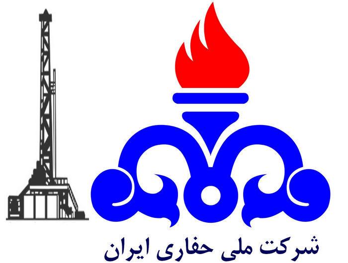 مدیرعامل شرکت ملی حفاری ایران معرفی شد