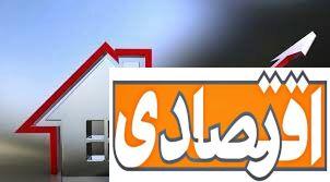 اخرین قیمت خانه کلنگی در تهران + جزئیات