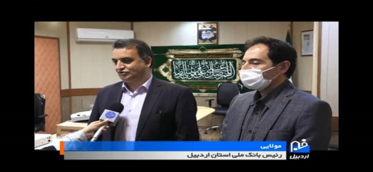 تقدیر معاونت دانشگاه علوم پزشکی اردبیل از بانک ملی ایران