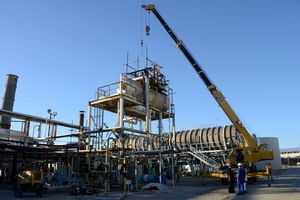 برج اکسیژن زدای دیگهای بخار در منطقه لاوان تعمیر و راه اندازی شد