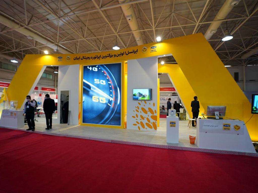 irancell-5g-panel-iot-exhibition-02