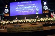 تقدیر از ذوب آهن اصفهان به عنوان تنها مدال آور صادرات کشور