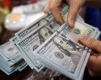 بروزترین نرخ دلار و یورو در صرافی ها   شنبه 12 بهمن
