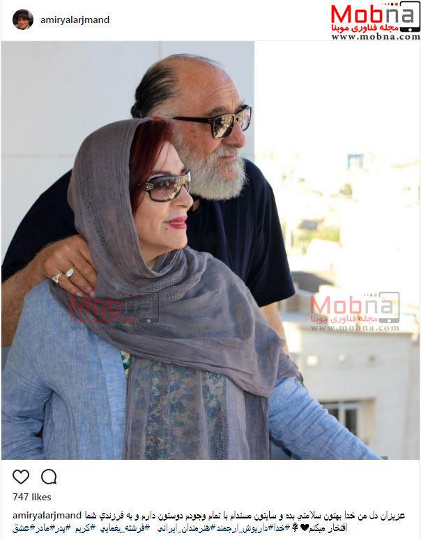 عکس لورفته از داریوش ارجمند بغل همسر جوانش + عکس خصوصی