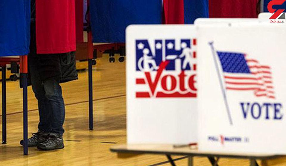 تقلب بزرگ در انتخابات امریکا + عکس
