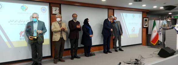 اخذ تندیس سیمین جایزه مسئولیت اجتماعی مدیریت انجمن مدیریت ایران توسط میدکو