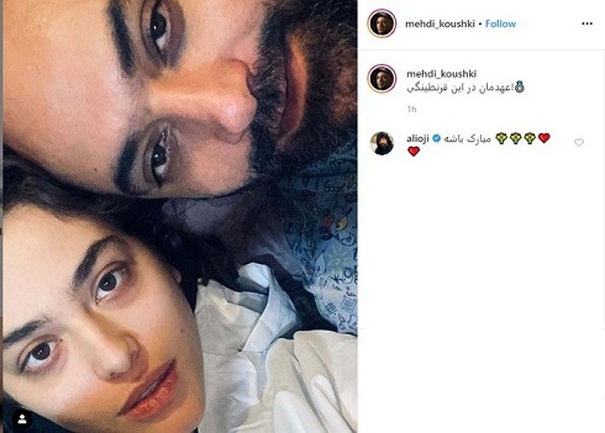 اهنگ خواندن ریحانه پارسا و همسرش با خواننده منشوری لورفت + فیلم