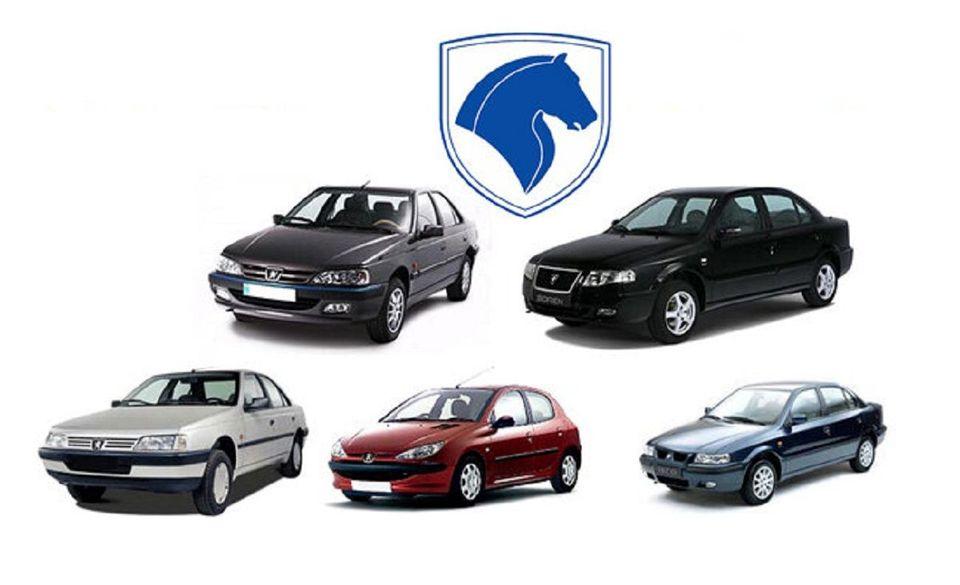 هشدار جدی به متقاضیان فروش فوق العاده ایران خودرو