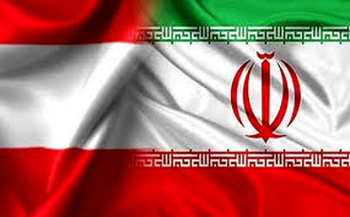 تداوم روابط اقتصادی ایران و اتریش