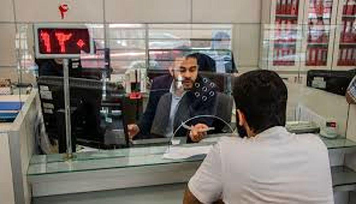 ساعت کاری بانک های خصوصی در تعطیلات مشخص شد + جزئیات