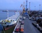 بیش از 40 هزار تن کالا از گمرک منطقه آزاد قشم صادر شد