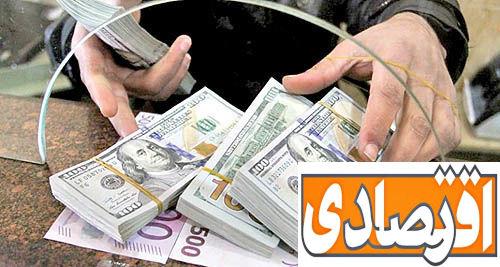 اخرین قیمت ارز در بانک ها چهارشنبه 6 فروردین + جدول