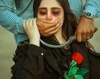 پدر رومینا اشرفی اعدام می شود + فیلم