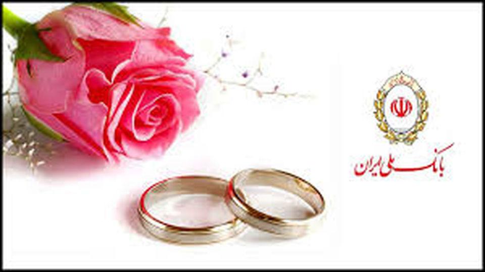 پرداخت روزانه 250 میلیارد ریال تسهیلات بانک ملی ایران گره گشای ازدواج جوانان