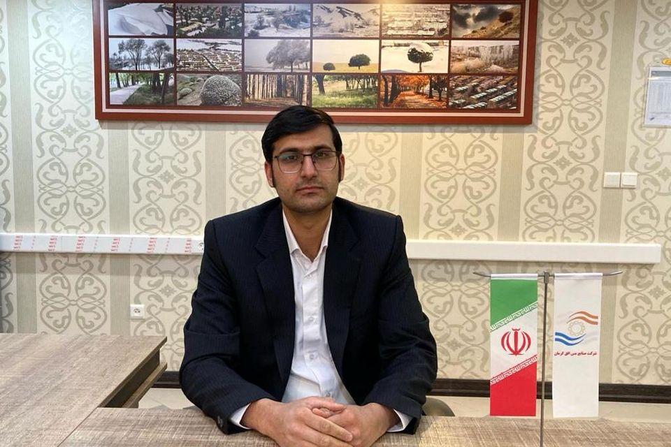 اعلام نتایج نهایی آزمون استخدامی جذب 500 نفری شرکت صنایع مس افق کرمان