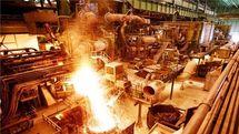 انعقاد بیش از ۱ میلیارد یورو قرارداد ارزی در صنعت فولاد مبارکه/هوشمندسازی شرط بقای صنایع کشور