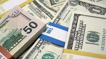 قیمت دلار و یورو در صرافی ملی امروز 24 مهرماه   قیمت دلار ۲۶,۰۹۹ شد