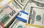قیمت دلار و یورو در صرافی ملی امروز 24 مهرماه | قیمت دلار ۲۶,۰۹۹ شد