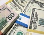 قیمت رسمی دلار امروز 22 مهرماه | قیمت دلار تغییری نکرد