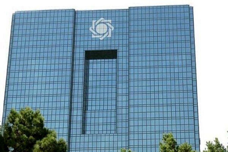 توصیه های رییس جمهور به رییس بانک مرکزی | رییس بانک مرکزی بر نظام بانکی نظارت کند