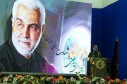 جشنواره سراسری مطبوعات، خبرگزاریها و پایگاههای خبری سردار آسمانی با همکاری شرکت گلگهر برگزار میشود