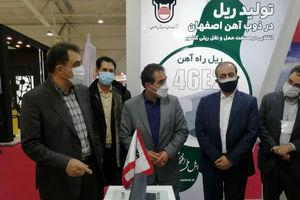 قرار گرفتن ایران در جمع تولید کنندگان ریل دنیا توسط ذوب آهن اصفهان،