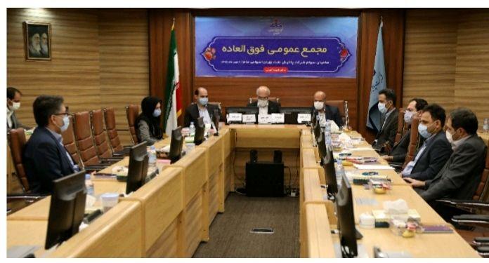 افزایش سرمایه شرکت پالایش نفت تهران از محل سود انباشته و سایر اندوخته ها