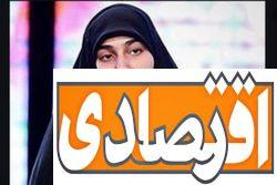 پست معنادار و احساسی دختر سردار سلیمانی لحظه سال تحویل + عکس