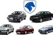 جهت ثبت نام فروش فوق العاده ایران خودرو کلیک کنید