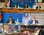 صورتهای مالی سال ۹۸ بیمه ایران به تأیید مجمع عمومی رسید