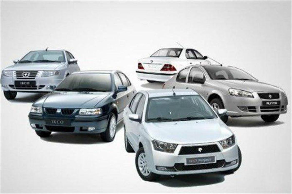 زمان سومین فروش فوق العاده و تحویل فوری ایران خودرو مشخص شد + جزئیات