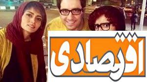 عکس لورفته از ترانه علیدوستی و گلشیفته فراهانی در اغوش اقای کارگردان + تصاویر