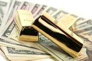 نرخ ارز دلار سکه طلا یورو   جمعه 7 آذر   99/9/7
