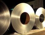 عرضه ۱۵۰ هزار تن انواع ورق فولادی در بورس کالا
