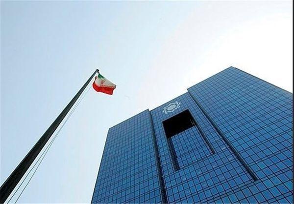 بدهی بانک مرکزی به دولت چقدر است؟