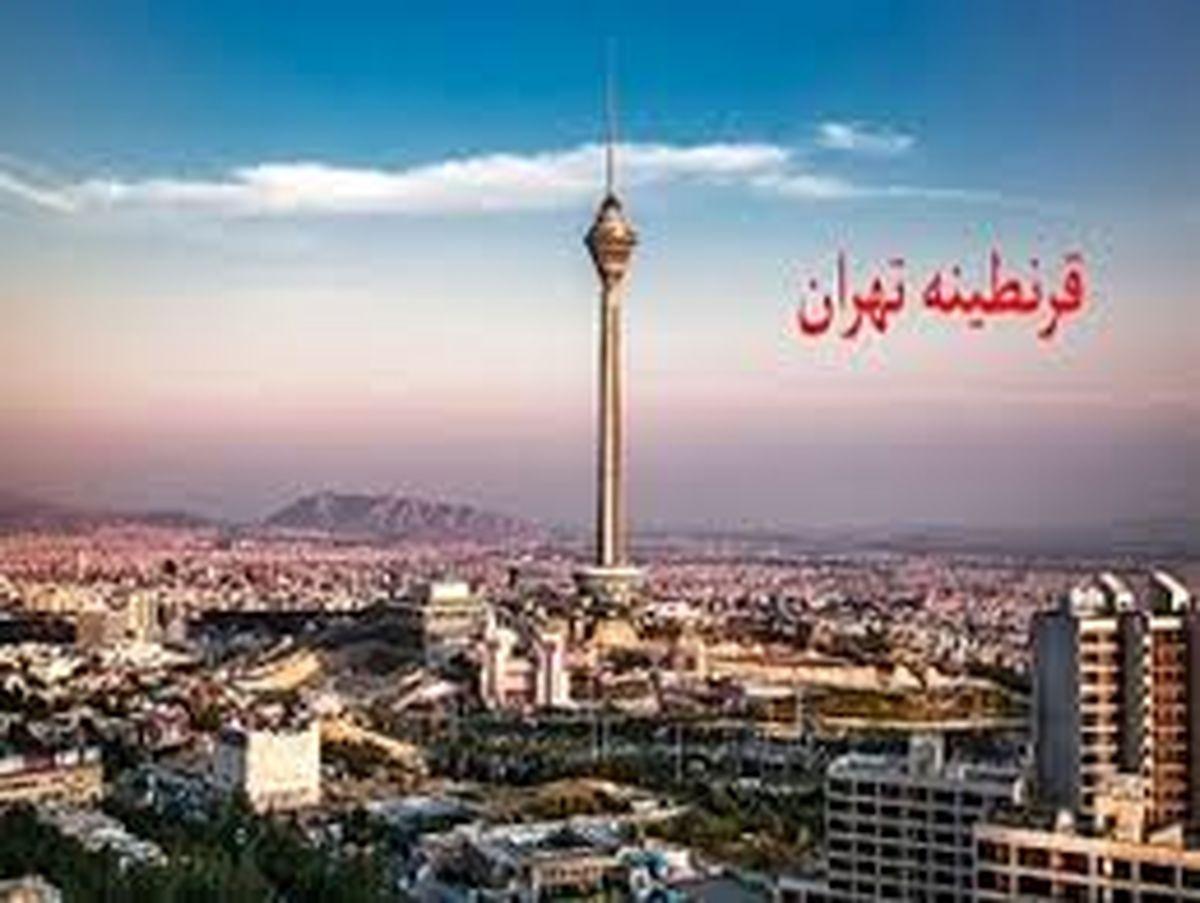 ساعت قطعی قرنطینه تهران مشخص شد + جزئیات