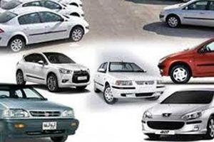 قیمت خودرو امروز دوشنبه 31 شهریور + جدول
