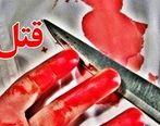 قتل مادرزن توسط تازه داماد