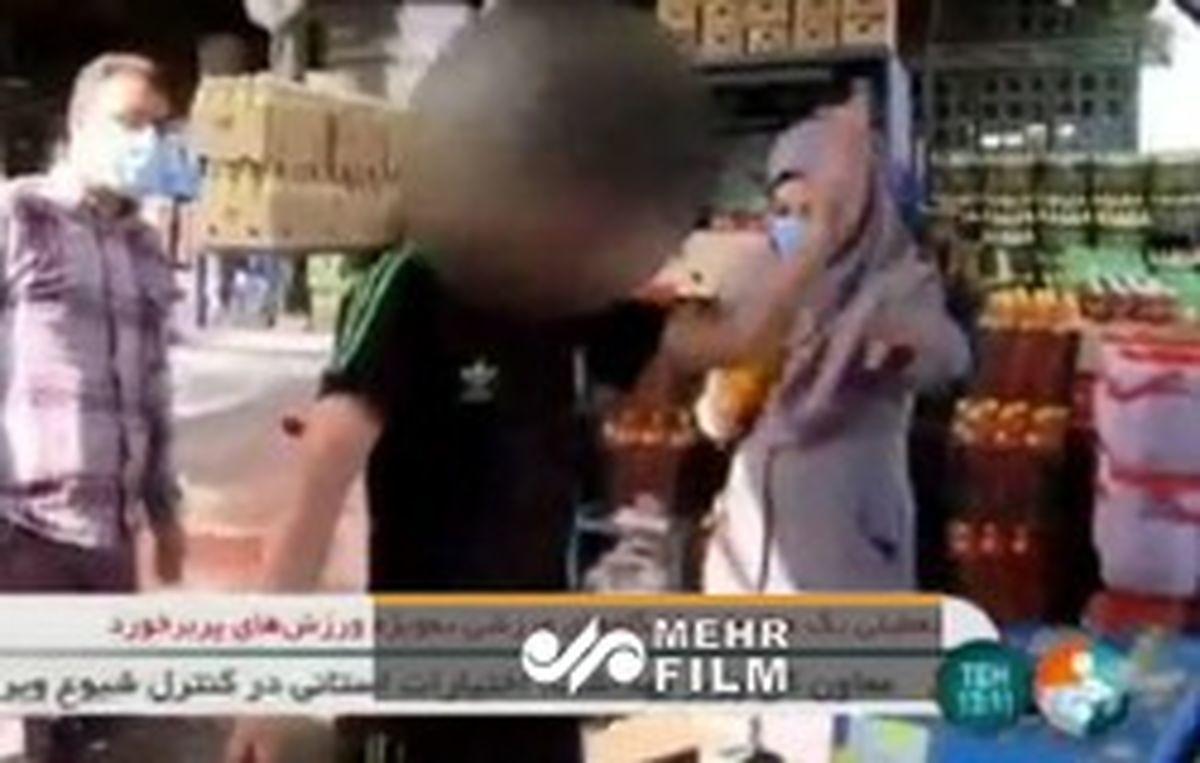 ضرب و شتم خبرنگار خانوم در بازار میوه و تره بار حاشیه ساز شد+فیلم جنجالی