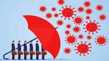 بیمه توقف کسب و کار ناشی از پاندمی کرونا در دسترس قرار گرفت