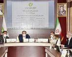 برگزاری مجمع عمومی عادی بهطور فوقالعاده بانک مهر ایران