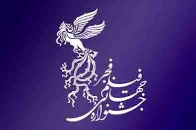 اکران ویژه فیلم ابلق همزمان با مراسم اختتامیه جشنواره فیلم فجر در کیش