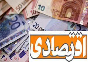 اخرین قیمت ارز دولتی سه شنبه 5 فروردین + جدول