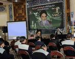 برگزاری مراسم سالگرد ارتحال امام خمینی (ره) وگرامیداشت حماسه ۱۵ خرداد در ذوب آهن